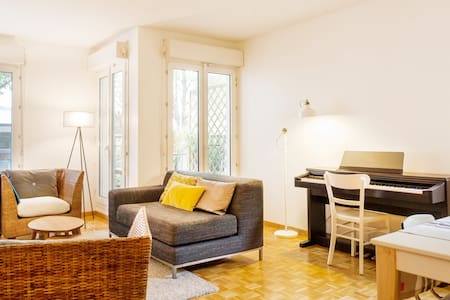Stylish, Parisian apartment - Rueil-Malmaison - Apartment