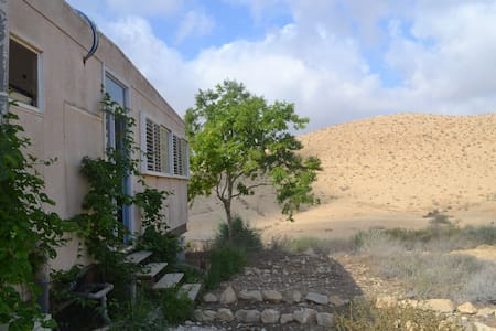 Goat farm apartment - gorgeous desert view! - Wohnung