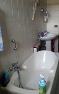 Grazioso bilocale in centro paese - Pisogne - Apartment