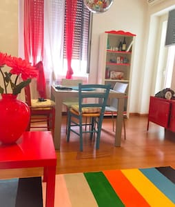 Appartamento ristrutturato Trieste! - Trieste - Apartment