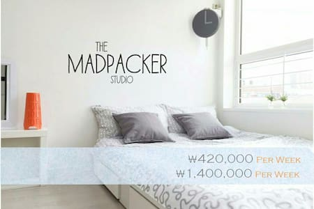 《BRAND NEW》 NEWLY BUILT IN APRIL 2015  The Highest Quality Studio Apartment.  Only 5 minutes walk away from the Cheongdam subway station line7 exit8.  Clean, Cozy and Safe. 'The Madpacker Studio' will most definitely be your home away from home!
