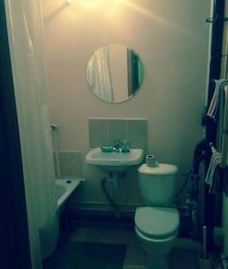 Уютные апартаменты - Jekaterynburg - Apartament