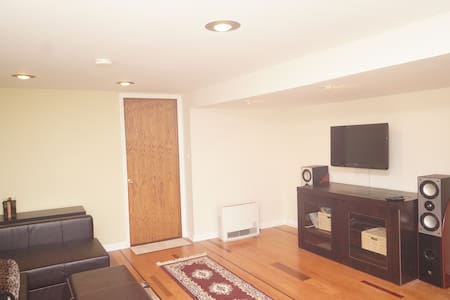 Cozy one bedroom basement apartment - Evanston - Hus