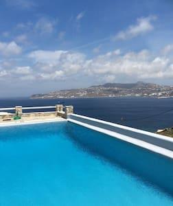 Villa Konnie Delight & View - Mykonos - Villa