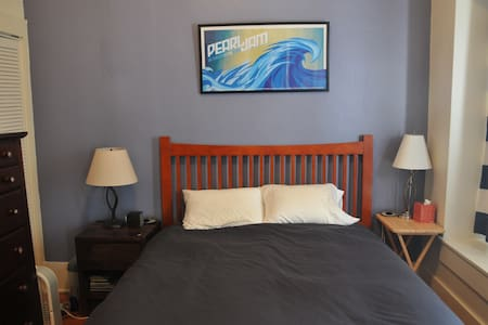 Comfy Room in Sunny Apartment - Great Location! - San Francisco - Apartment