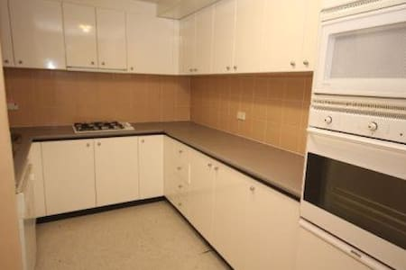 Great Apartment Near to park, station and Shops - Epping - Daire