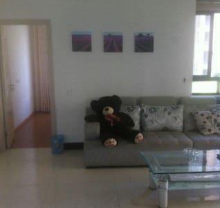 瑞昌中房小区高档公寓期待您的入住 - Huoneisto