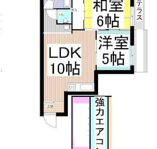 マンスリーウイークリーマンション、駐車場無料7名まで宿泊可能ン林間田園マンション - Hashimoto