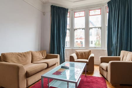 Cardiff Centre 2 double bedroom - Cardiff - Bed & Breakfast