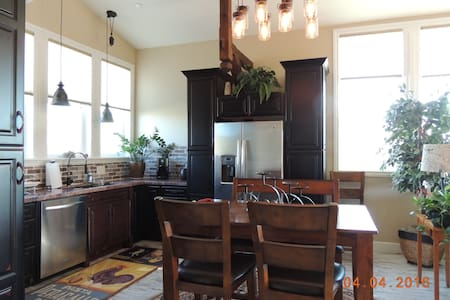 The Back Forty Casita -1 Bedroom/1.5 Bathrooms - Fountain Hills