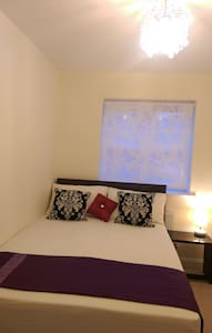 Cosy Double Room in a Friendly Family Home - Aylesbury