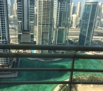 Cozy Private Ensuite Bedroom High Rise JLT - Dubaj