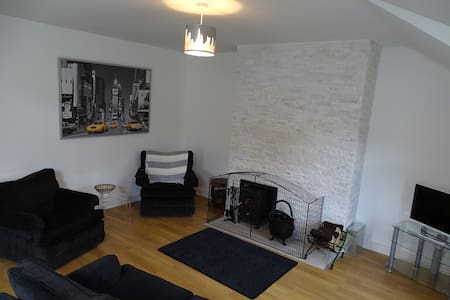 Moville, Superior Town Centre Apartment, No.3 - Moville - Wohnung