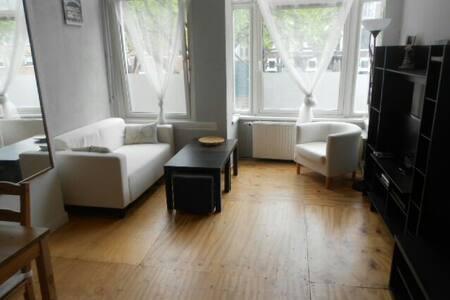 Nice appartment in Rotterdam - Appartamento