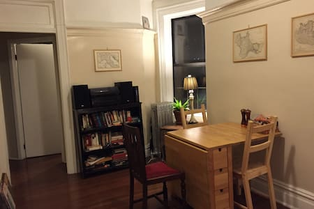 Spacious, luminous 3 BD Apartment in the northern tip of Manhattan, Washington Heights. A 5 minute walk to two different subway stops (A Train and 1 Train). The A runs express during the day, which means you can be in Times Square in 30 minutes.
