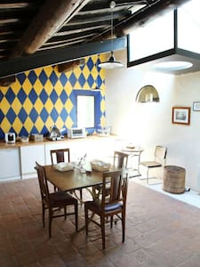 Ancient italian country house - Bed & Breakfast