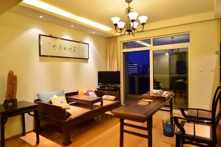 【特价试营业】现代与传统的结合,中式与西式的碰撞,杨浦与虹口的交界。 - Shanghai - Apartment