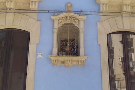 Sweet Apartment - Catania - Cathedral Square - アパート