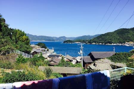 Remote area of EHIME.Just sea and mountain.MixDorm - Seiyo-shi