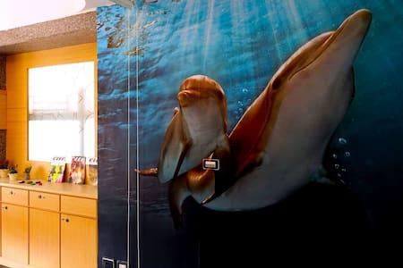 海豚城堡-2樓背包房 - Casa adossada