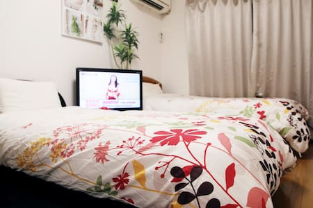 IKEBUKURO LUCKY HOTEL ---4 guests,pocket WIFI, - Daire