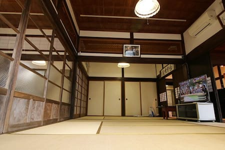 Ancient House & free pick up Narita Ariport No.2 - Bed & Breakfast
