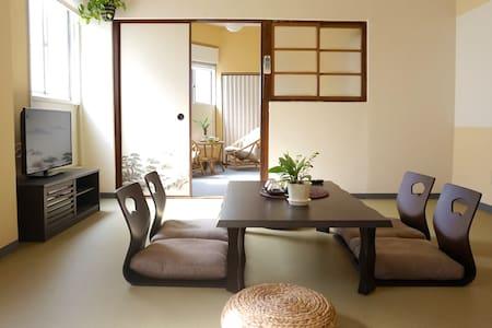Dotonbori【道顿堀】步行30秒 Walk~30sec B - Appartement en résidence