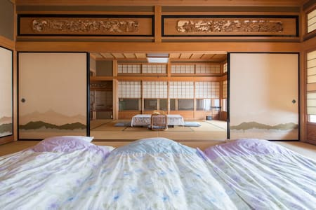 Spacious Classical Japanese House! - Takaishi - Dom
