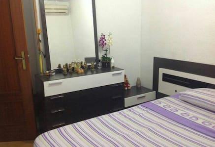 Habitación con Cama Doble - Madrid - Apartamento