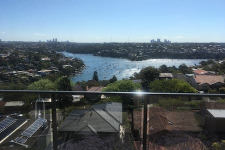 Beautiful place with stunning view! - Mosman