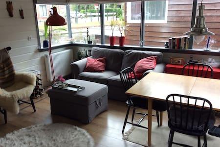 Great houseboat with garden! - Leiden - Casa