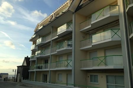 Appartement 1 chambre+ coin cabine - Fort-Mahon-Plage - Ortak mülk