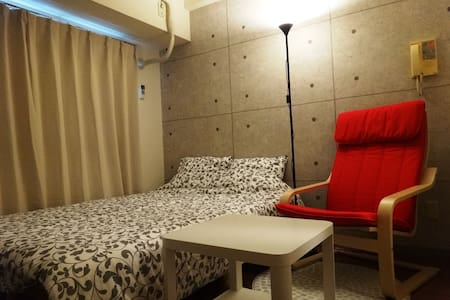Cozy Home for 2 - 3 Mins to Station w/ Pocket WiFi - Apartment