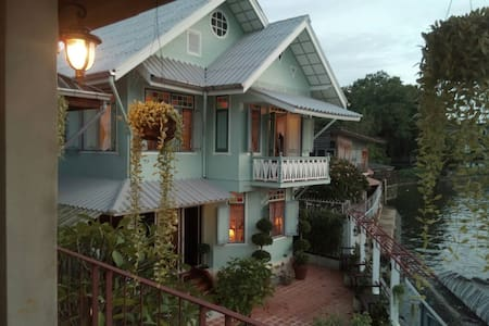 healthy river front 2 balcony room, colonial house - Bangkok