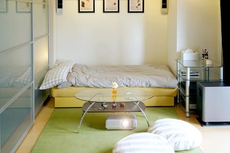 鳩屋  New Kidult Getaway Cozy Home - Minato-ku - Apartment