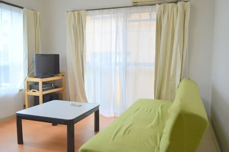 12min by train & 6min walk from Shinjuku freeWifi - Nakano-ku - Wohnung
