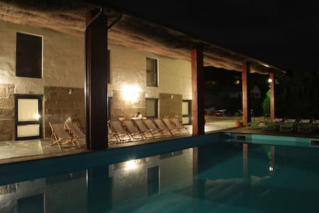 Quinta da Vila - Alvarenga, Arouca - Bed & Breakfast
