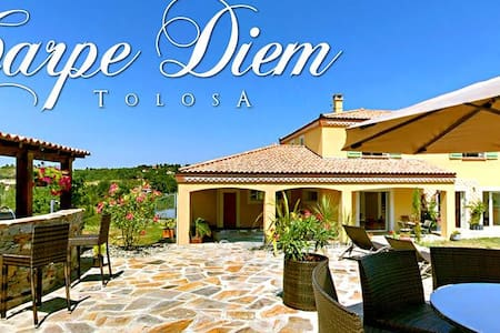 Chambre romantique accès piscine jacuzzi terrasses - Casa de huéspedes