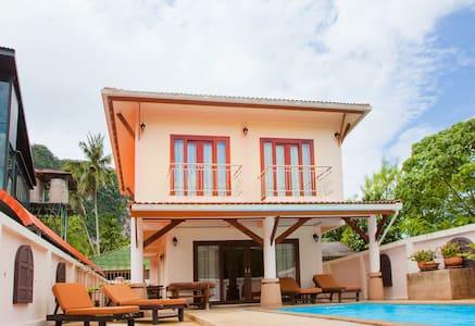 Baan Sankar, Pool Villa, Krabi - Villa