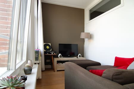 COZY lovely apt. located at the Pijp area! - Amsterdam - Apartment