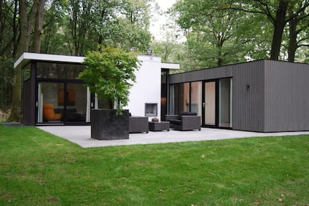 Holiday House in Maasduinen 6 pers - Chalupa
