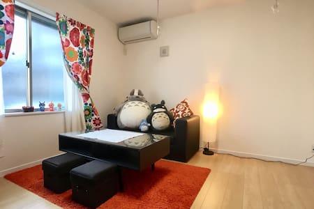 (Room 101) Near Shinjyuku 35mins:) - Kunitachi-shi - Wohnung