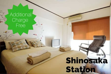 Shinosaka Family House * Additional Guests Free - Ōsaka-shi - Appartement