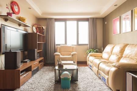 2BR FAMILY SUITE LINE 13 HUILONGGUAN 回龙观高档整租民宿 - Appartement