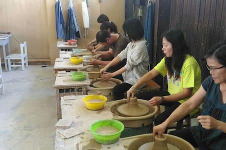 台中新社-陶藝,手拉坏,體驗民宿-雙人套房 - Lakás