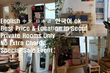 Bukchon (Anguk & Jongno3 station) 3 - Jongno-gu - Apartment