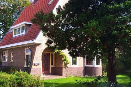 't Wiebertje - Ház