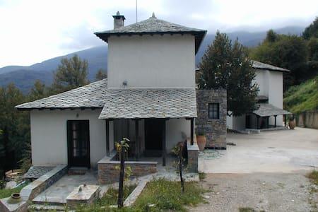Voreas House at Kissos Pelion Mount - Kissos - Wohnung