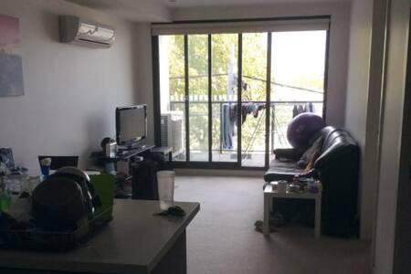 Comfy Cosy apt. On maribyrnong - Apartmen