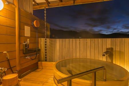 Luxury Onsen Hot Spring marukyu - Haus